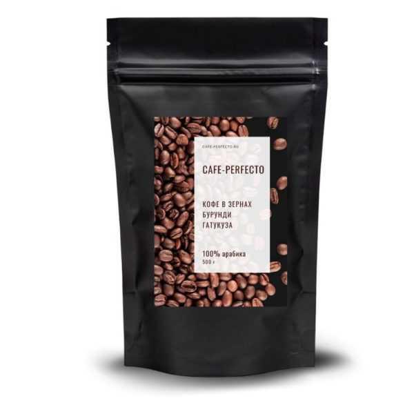 кофе бурунди