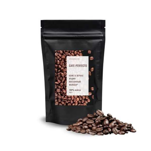 кофе индия муссон