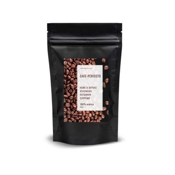 кофе в зернах из Колумбии
