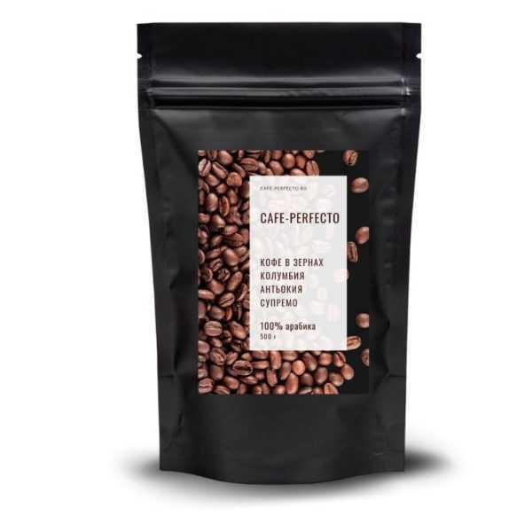 купить кофе в зернах из колумбии