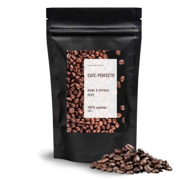 кофе в зернах из перу