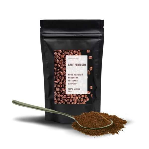 кофе молотый из колумбии