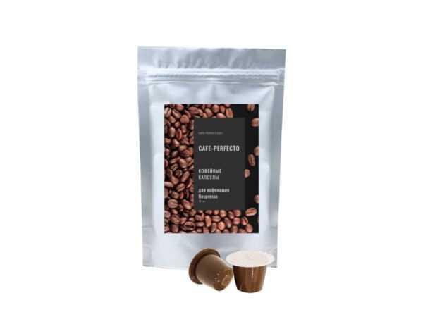 капсулы кофе для nespresso