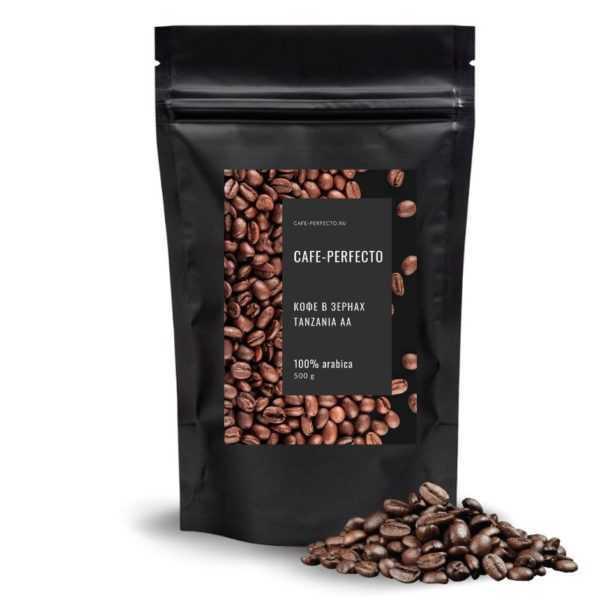 кофе из танзании