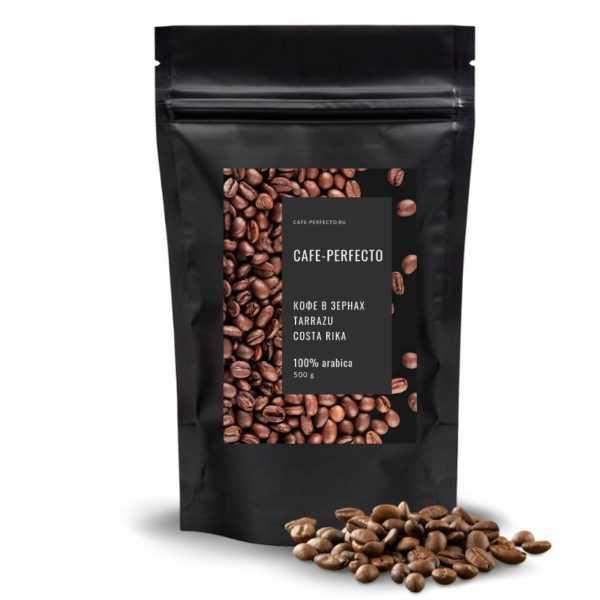 кофе в зернах из коста-рики
