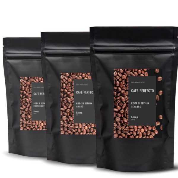 купить набор кофе в зернах