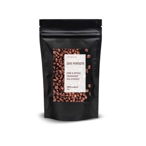 кофе гальвадор