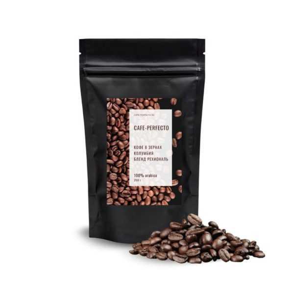 колумбия кофе купить
